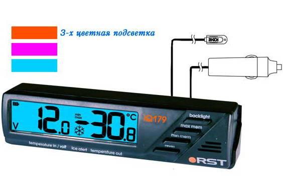 Датчик температуры наружного воздуха  для авто