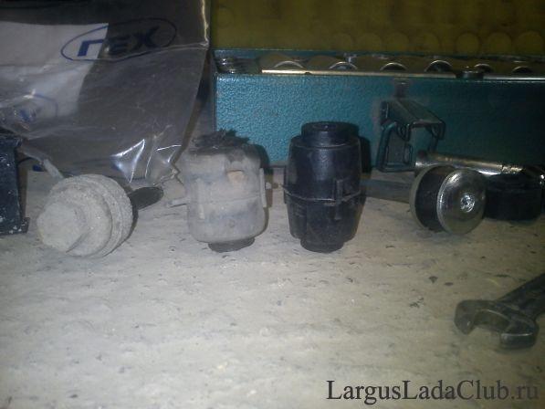 Стабилизатор передний Лада Ларгус 4601 — Автопитер